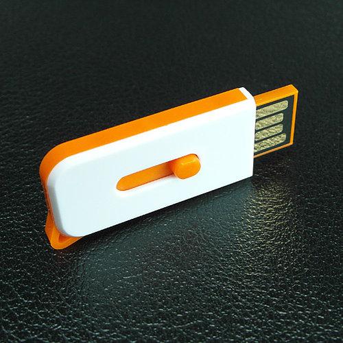 Plastic USB Flash Drive P475