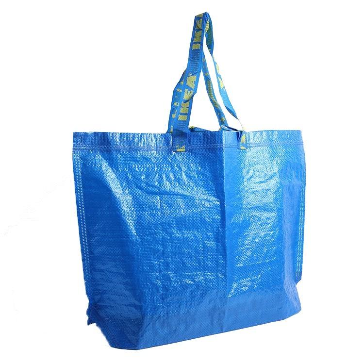 IKEA Bag 1