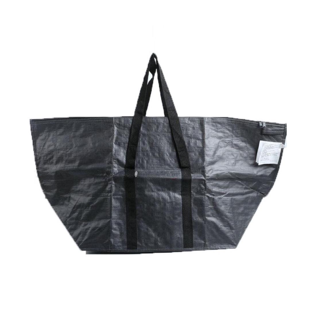 PP Woven Shopping Bag 1